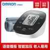 欧姆龙电子血压计U31