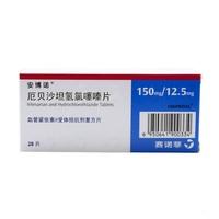 安博诺 厄贝沙坦氢氯噻嗪片 150mg:12.5mg*28片