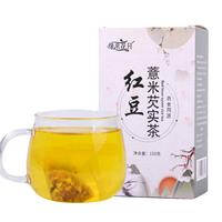 缘来花开 红豆薏米芡实茶 5g*30包/盒