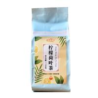 缘来花开 柠檬荷叶茶 5g*30包/盒