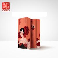 东阿阿胶 黛娇颜阿胶固元糕玫瑰龙眼型 200g/盒*2盒