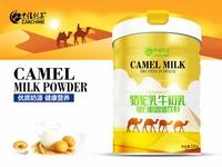 中佳创美 骆驼乳牛初乳蛋白粉(固体饮料) 1kg