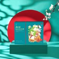 寿仙谷牌 铁皮枫斗胶囊 0.35克/粒*12粒/盒*10盒