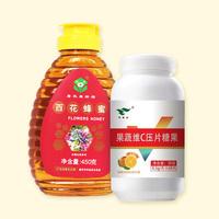 绿健园 维生素C压片糖果 0.5g*60片 *1件+詹氏 百花蜂蜜 450g *1件