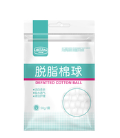 圣沃 脱脂棉球(利倍健) 50g(精装)