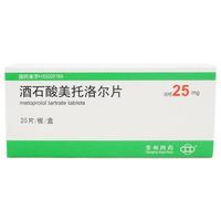 常州四药 酒石酸美托洛尔片 25mg**20片/盒