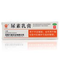 川石 尿素乳膏 10%*10g