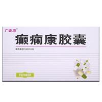 广盛原 癫痫康胶囊 0.3g*10粒*2板*3小盒