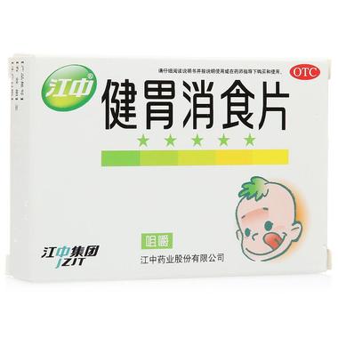 江中 健胃消食片 0.5g*12片*3板(薄膜衣片)