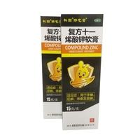 科田/矫气膏 复方十一烯酸锌软膏 15g