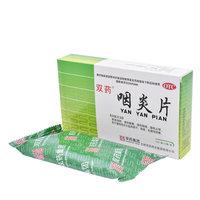 雙藥 咽炎片 0.25g*15片*2板