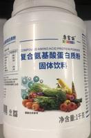 康富丽 康富丽复合氨基酸蛋白质粉 1000g