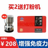 东韵 阿胶片红标 240g/盒