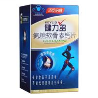 汤臣倍健 健力多氨糖软骨素钙片 183.6g(1.02g*180片)
