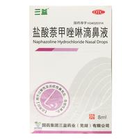 三益 盐酸萘甲唑啉滴鼻液 0.1%*8ml