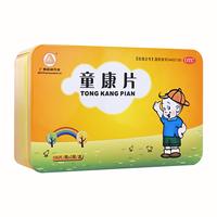 广州康和药业 童康片 0.2g*100片*2瓶(糖衣片)