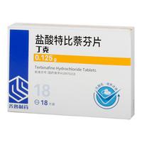 丁克 盐酸特比萘芬片 0.125g*18片