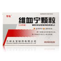 唐龙 维血宁颗粒 8g*9袋(无蔗糖)