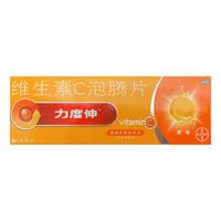 力度伸 维生素C泡腾片 1g*10片(橙子味)