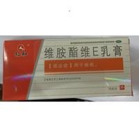 仁和 维胺酯维E乳膏 16g