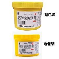 川石 复方硫黄乳膏 250g