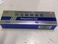 楚雅 阿达帕林凝胶 0.1%*15g