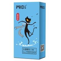 米奥 天然胶乳橡胶避孕套 透明质酸 水膜颗粒 10只装
