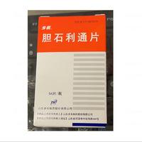 步長 胆石利通片 0.45g*54片
