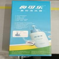 鼻可乐鼻腔清洗器 240ml/3.5g*5袋