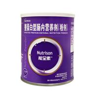 能全素 整蛋白型肠内营养剂(粉剂) 320g